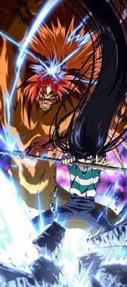 Усио и Тора