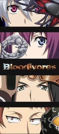 Кровожадные