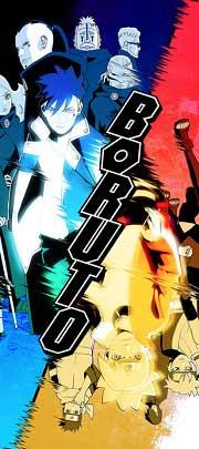 Боруто 8