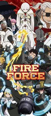 Пламенная бригада пожарных 2