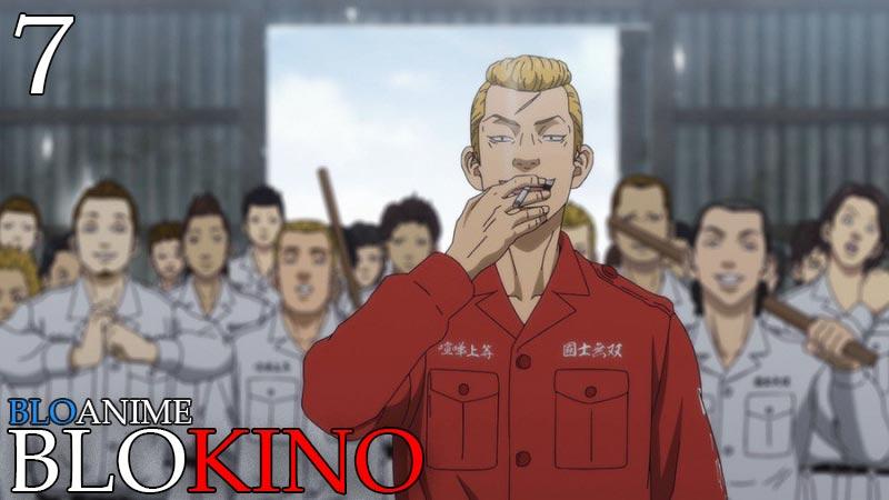 Токийские мстители 7 серия 1 сезон