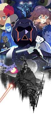 Звёздные войны: Видения
